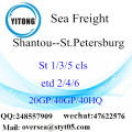 Shantou Port Sea Freight Shipping vers Saint-Pétersbourg