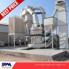 Famous SBM brand gypsum mill, mill grinder rock