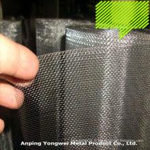 Écran d'insecte en aluminium