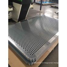 Перфорированный алюминиевый лист с круглым отверстием для навесной стены