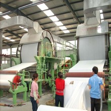 3900 Type Tissue Paper Machine  New Machine