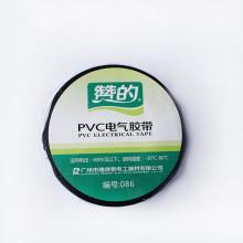 Профессиональное изготовление в Китае, несколько цветов лента изоляции PVC электрическая 25мм*20м*0,15 мм