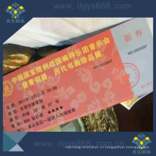 Security Coupon with UV Visible Custom Logo