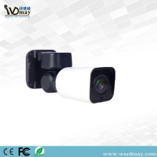4X 2.0MP Keselamatan Video Surveillance PTZ AHD Camera
