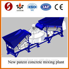 MD1800 mobile concrete batching machine