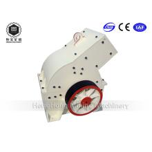 Молотковая дробилка PC-64 / Конусная дробилка для камня / минералов / руды с серой