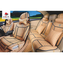 Car Seat Cover Flat Shape Cushion with Inclined Cross Leather