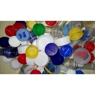 Автоматическая пластиковая бутылка Литьевая машина