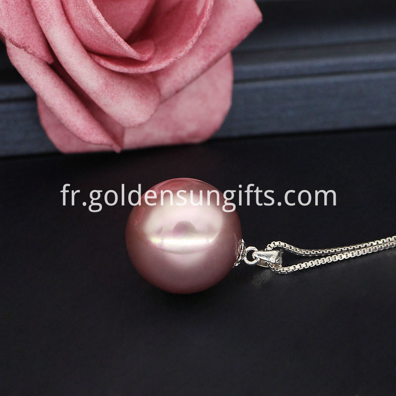 Purple Shell Pearl Pendant Necklace