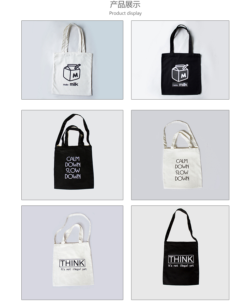 Black promotional bag
