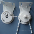 roller blind mechanisms and parts-28mm plastic roller clutch,curtain components,roller shutter accessories