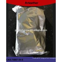 Arteether/Arteether powder factory/75887-54-6