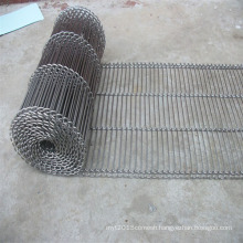 Stainless steel wire conveyor belt mesh