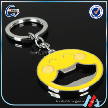 Cute Smile Singapore Keychain