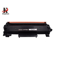 With new chips compatible toner cartridge for tn2480 tn2450 tn2420 tn2485 tn2465