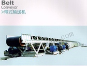 High Efficency Coal Mine Rubber Belt Conveyor