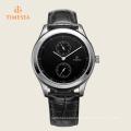 Men Fashion Watch Quartz Casual Wristwatch 72307