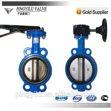 Low pressure stainless steel butterfly valve dn200 free sample
