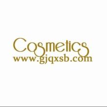 China (Yiwu) Cosmetics,Daily Use Chemical Products Accessori