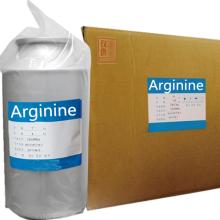 아르기닌 C6H14N4O2 CAS 74-79-3