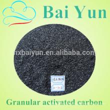 Угля на основе гранулированного активированного угля/активированного угля