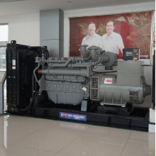diesel generator efficiency Perkins 640kw 800kva