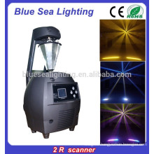 2015 new china products for sale 2R 120w moving head scanner