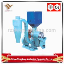 Planta completa del molino del arroz con el soplador doble / la máquina que muele del arroz / la máquina del blanqueador del arroz