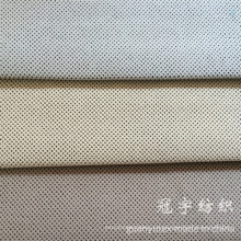 Tela de nylon del sofá compuesto de pana
