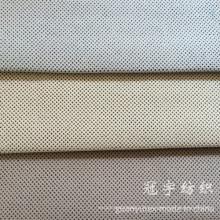 Tissu de canapé en velours côtelé en nylon