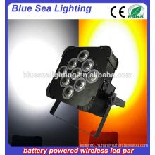 9pcs 18w RGBWA УФ привели вверх свет беспроводной dmx привели огни привели пар стороной
