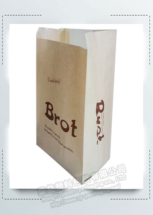 Printed Bakery Bread Bags