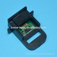 МК10 МК 10 чипов картриджа для канона iPF650 iPF655 iPF750 iPF755 iPF760 iPF765 плоттер ремонт бака коробки MC-10