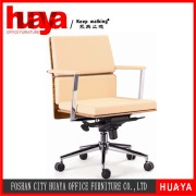 Leather Office Chair (CB-130)