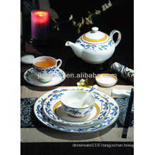 A069 High quality lead free fine bone china dinnerware set