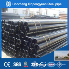 oil casing pipe api 5l/5ct steel tube 12 inch from asia