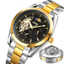 SKMEI 9237 Men Luxury Stainless Steel Luminous Watches Automatic Moon Phase Mechanical Wristwatch
