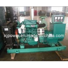 Gerador de diesel silencioso com motor diesel chinês Yuchai