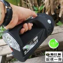 FL-11100, 2W/3W/5W, LED Flashlight/Torch, Rechargeable, Search, Portable Handheld, High Power