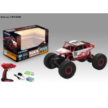 2.4GR / C jouets de voiture pour les enfants