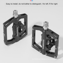 Made in China Hot-Selling Ultra-Light Bicycle Pedals, Lightweight Aluminum Alloy Pedals