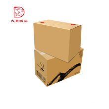 Wholesale newest cheap price fruit high quality packaging box