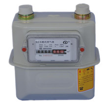 Household G1.6/G2.5/G4/G6 Natural Diaphragm Magnetic Gas Meter with Steel Case/Aluminum