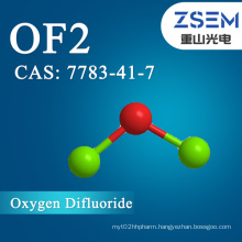 Oxygen Difluoride CAS: 7783-41-7 OF2 Purity 99.5%For the Oxidation and Fluorination reaction.