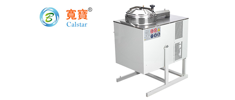 Ethanol Extraction Solvent Recovery Machine 8