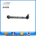 9523163 conjunto de barra de torsión para piezas de automóvil