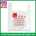 Hot sale product custom gravure printing wholesale grocery plastic bags with logo