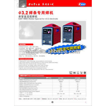 welder special for diameter 3.2 electrode