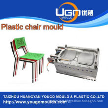 TUV assesment plastic chair moulds maker for moulded office chair