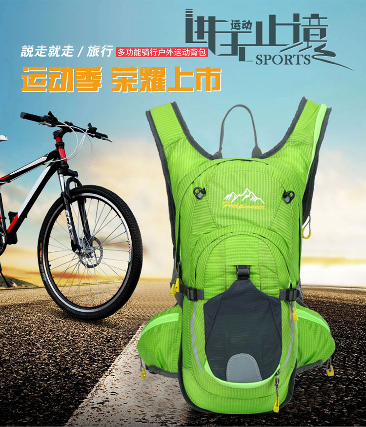 Outdoor Bicycle Hydration Cycling hiking Backpack